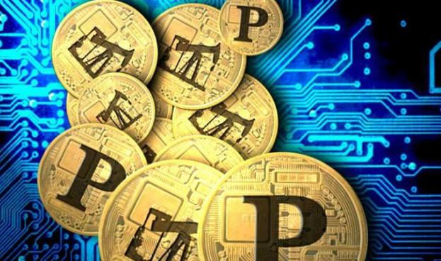 Venezuela se prepara para poner a la venta la criptomoneda petro