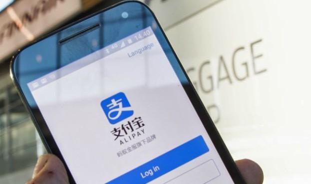 Volumen de pago con móvil en China llega a 12,77 billones de dólares
