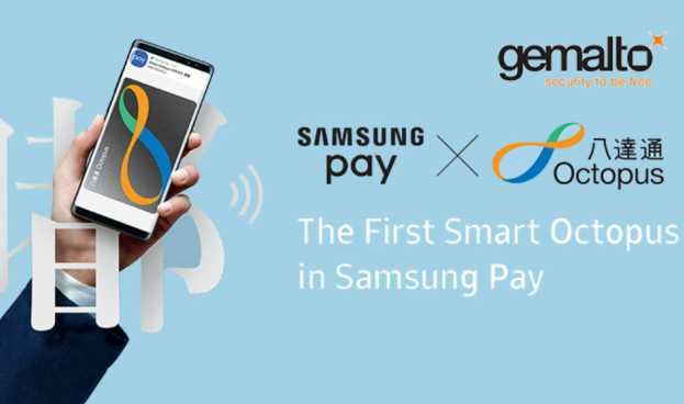 TSH de Gemalto digitaliza las tarjetas Octopus para Samsung Pay en Hong Kong
