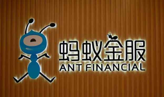 Ant Financial supera en valor a Goldman Sachs