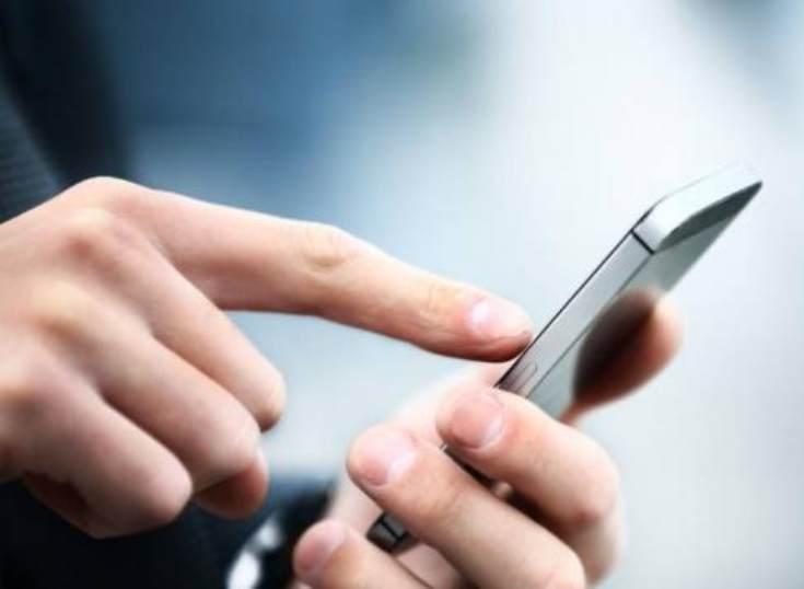 Perú: banca móvil gana terreno a cajeros automáticos en número de transacciones