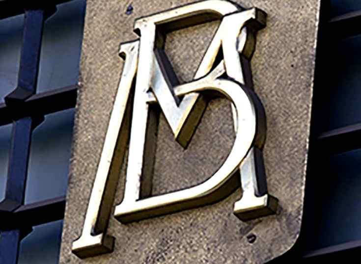 El Banco de México (Banxico) propone marco regulatorio para servicios de pago electrónicos