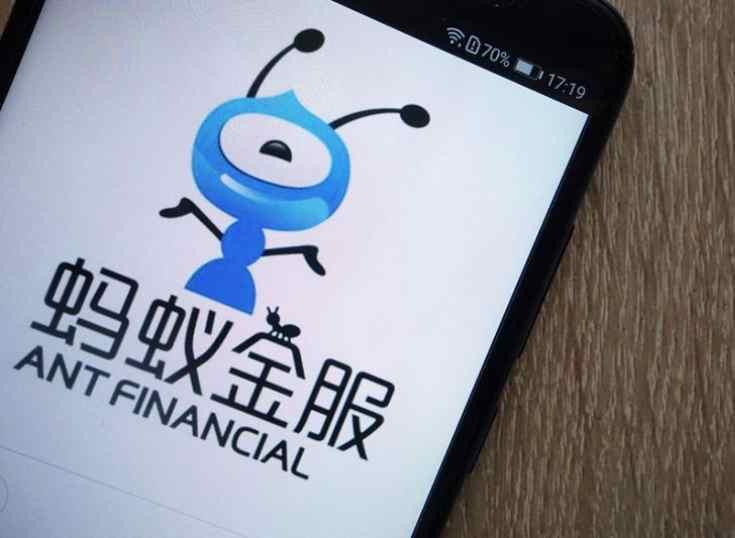 Brasil: Ant Financial invierte 100 millones de dólares en acciones del procesador Stone