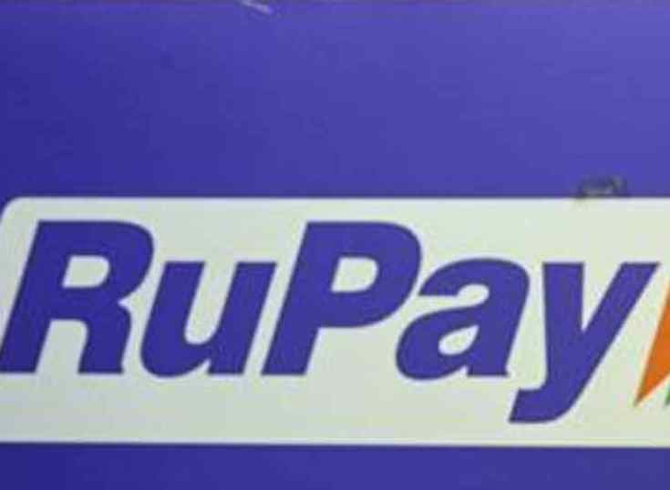 Mastercard pierde pie en la India ante competidor local, RuPay