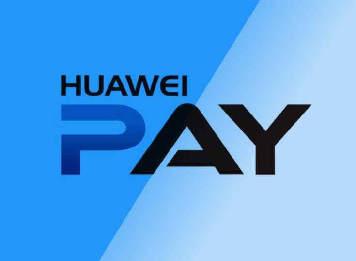 Huawei Pay podría llegar pronto a España