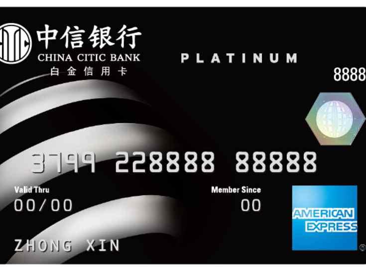 Aparente apertura del mercado de pagos chino a empresas extranjeras