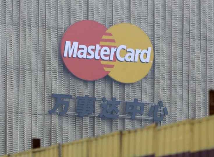 Mastercard no pierde las esperanzas en el mercado chino