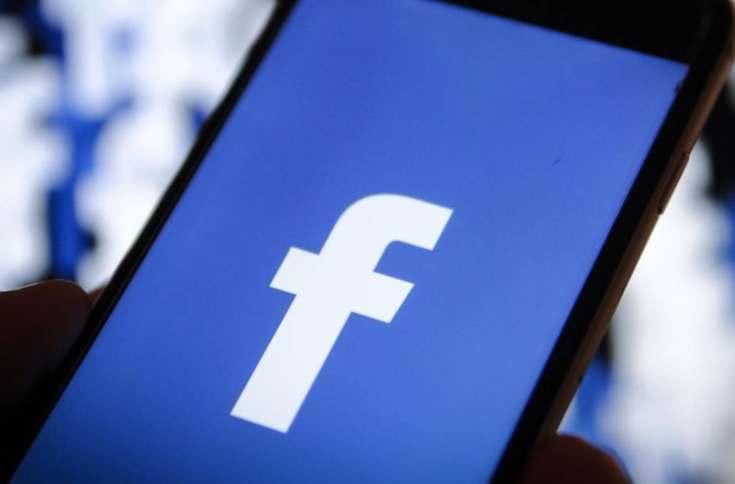 La red social más importante del mundo elimina los pagos móviles en Reino Unido y Francia