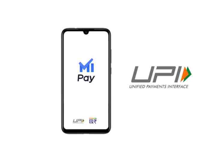 Xiaomi lanza app Mi Pay para realizar pagos