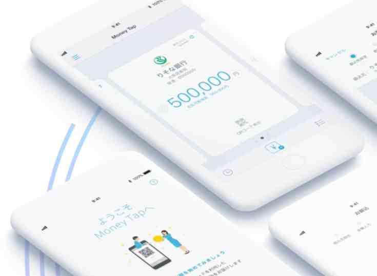 SBI lanza en fase de pruebas sistema de pago a través de la popular aplicación MoneyTap