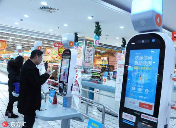 China ocupa el primer lugar en ranking mundial de pagos móviles