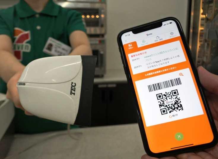 Japón: 7-Eleven debió dar de baja a su aplicación de pagos a 3 días de su lanzamiento