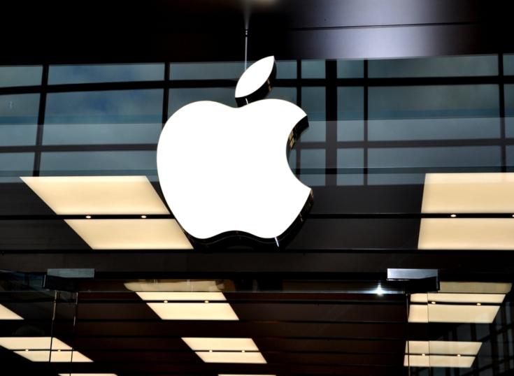 Phishing activo busca robar credenciales de Apple ID y datos de tarjetas de crédito