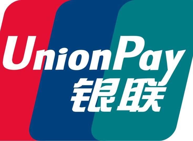UnionPay es aceptada por 28 millones de comercios fuera de China continental
