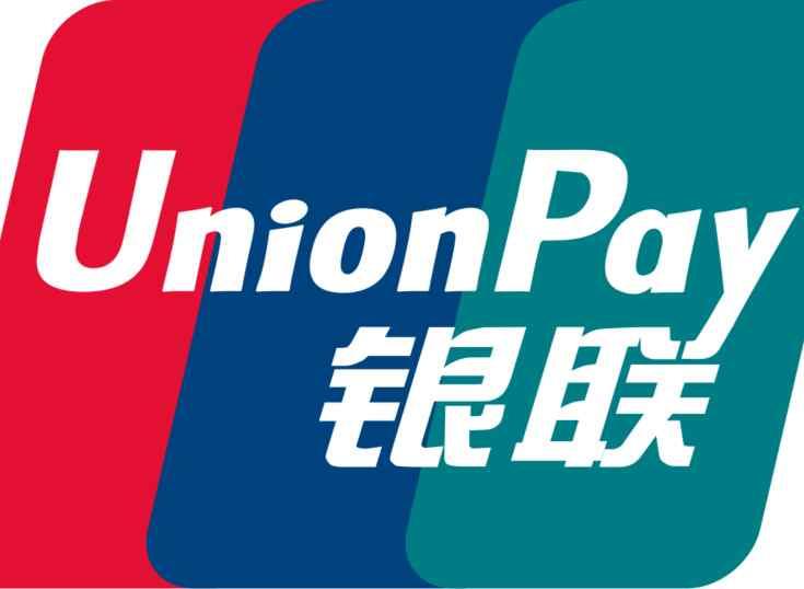 Chile: UnionPay suma un nuevo mercado en LAC
