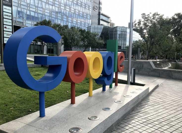 Google le apunta a la banca