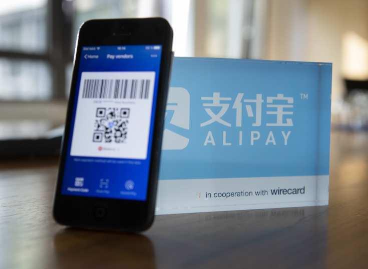 Alipay le apunta a 10 millones de comercios en Europa