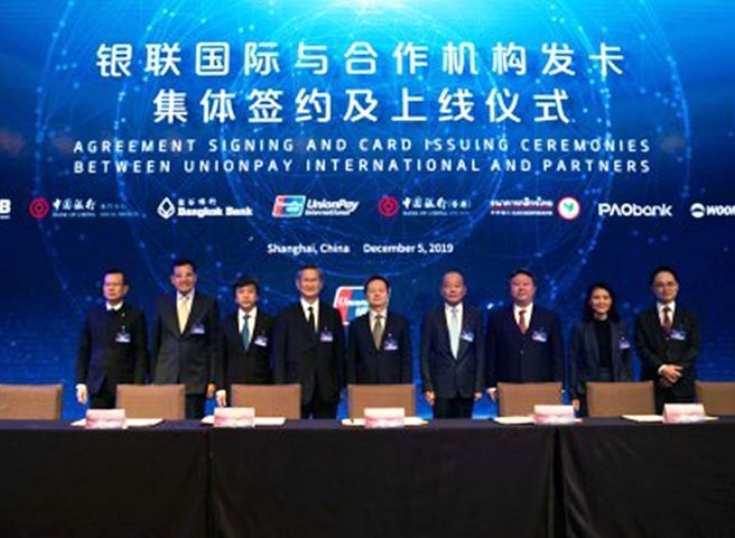 La emisión de UnionPay International continúa avanzando en el mundo