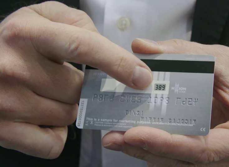 España: Deutsche Bank lanza tarjeta con código dinámico de seguridad