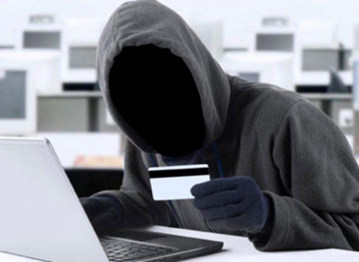Chile: año récord para el fraude con tarjetas