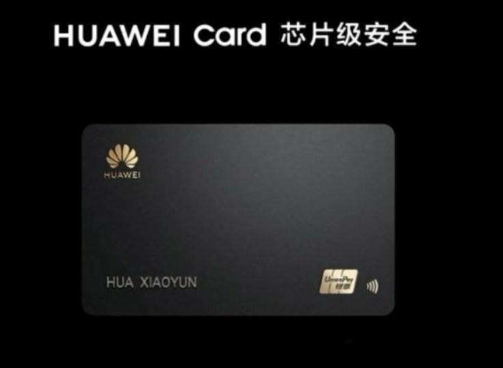 Huawei ya tiene su propia tarjeta de crédito
