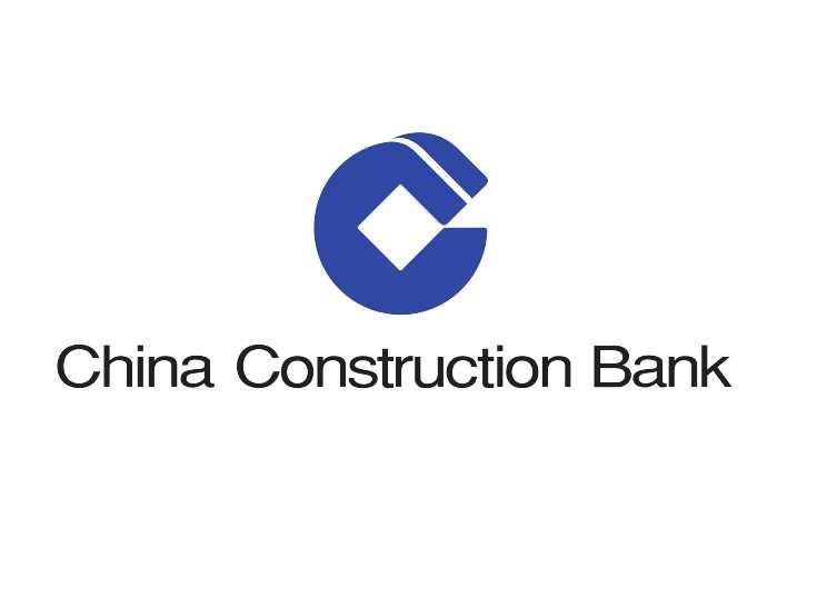 China Construction Bank (CCB) supera los 100 millones de tarjetas