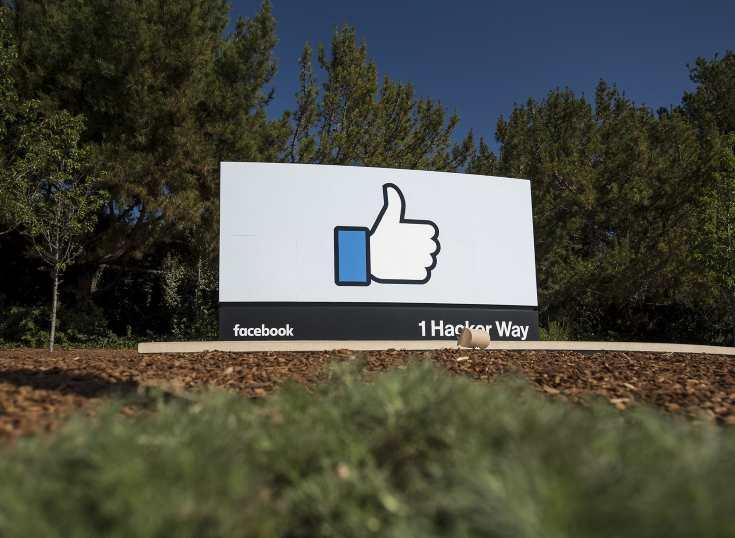 Facebook crea una fintech subsidiaria