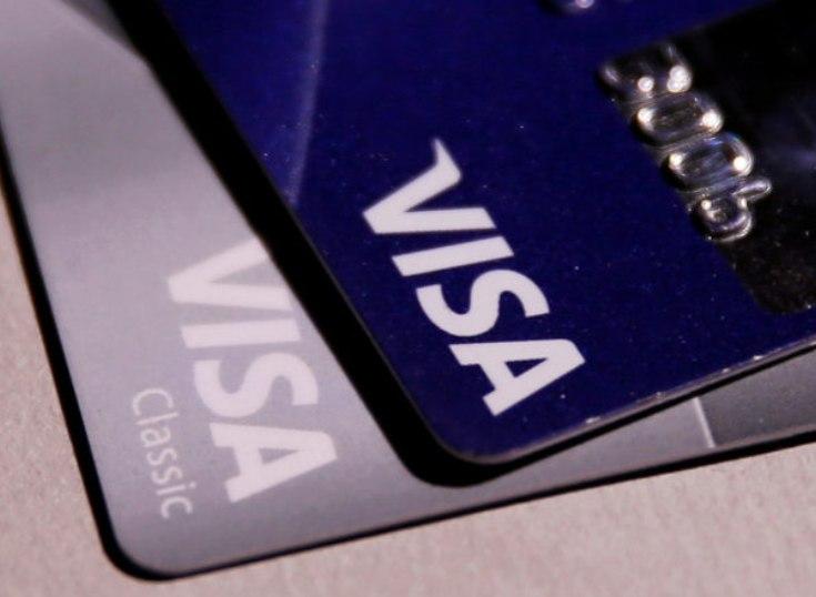 El beneficio de VISA cayó 10,5%