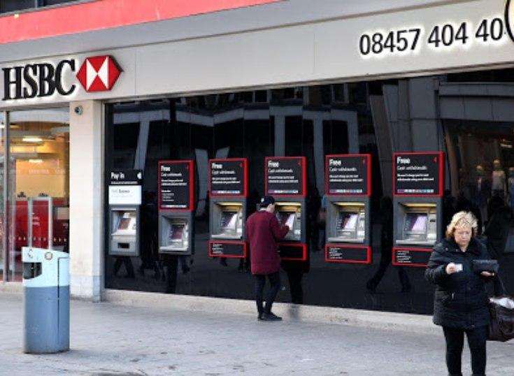 HSBC apuesta por transferencias intencionales inmediatas
