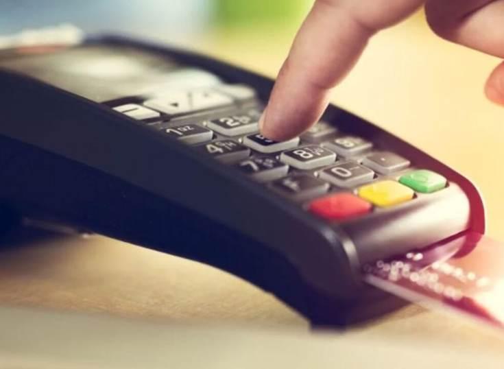 México: según órgano de competencia, existen barreras para el desarrollo del negocio de tarjetas