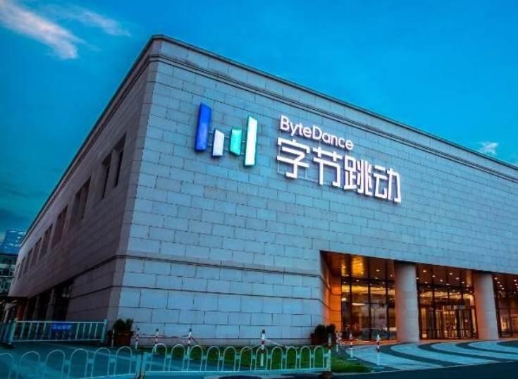 Los dueños de TikTok lanzan su servicio de pagos en China