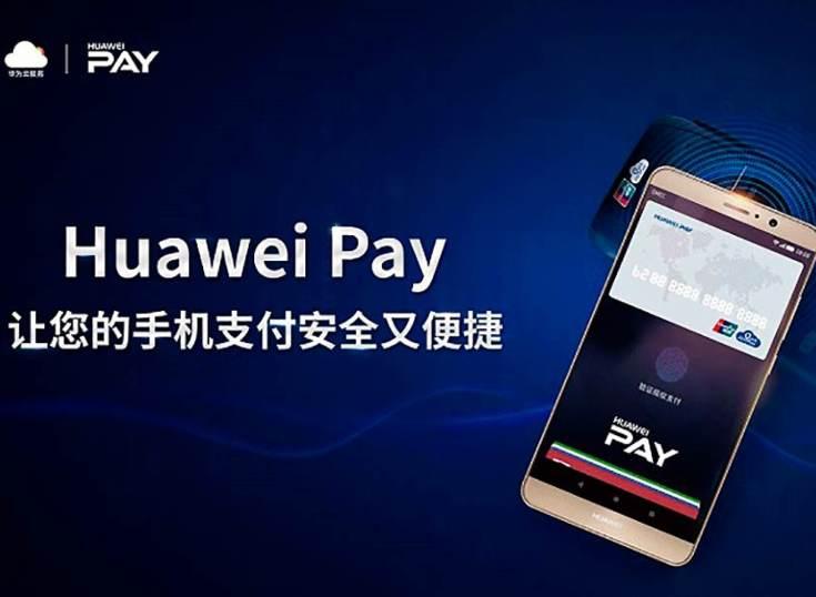 Huawei a punto de competir con los gigantes de pago chinos