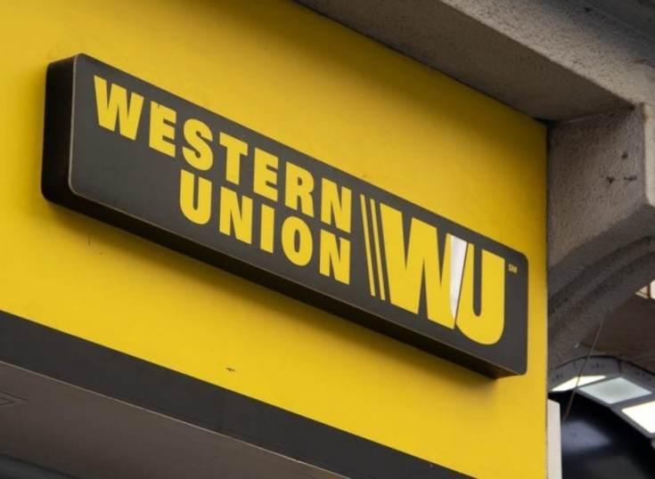Western Union expande su plataforma internacional de pagos B2B