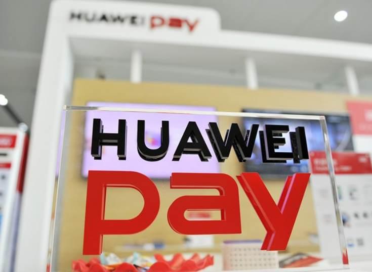 China: Huawei se mueve para entrar fuerte en el negocio de pagos