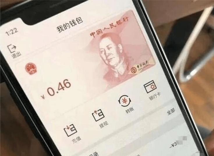 Alipay prueba la función de pago con el Yuan digital