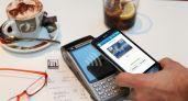 El 5% de los españoles utiliza sus móviles para realizar pagos en establecimientos