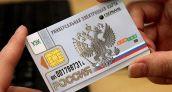 Rusia desarrolla sus propios chips para tarjetas de pago nacional