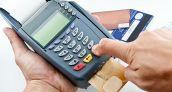 En Uruguay darán incentivos para mejorar el sistema de pagos con tarjetas