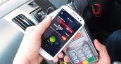 Los pagos sin contacto alcanzarán USD 95.000 millones en 2018