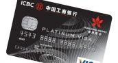 Banco chino presenta primeras tarjetas de crédito estadounidenses