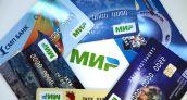 El nuevo sistema de pagos ruso Mir rivalizará con Visa y Mastercard