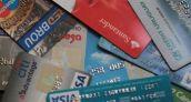 Uruguay: el tope máximo del arancel para tarjetas de débito bajará al 1,5 % a fin de año