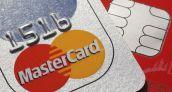 Mastercard supera pronósticos por gasto en Asia y Latinoamérica