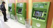 Banco ruso permite retirar dinero del cajero con reconocimiento facial